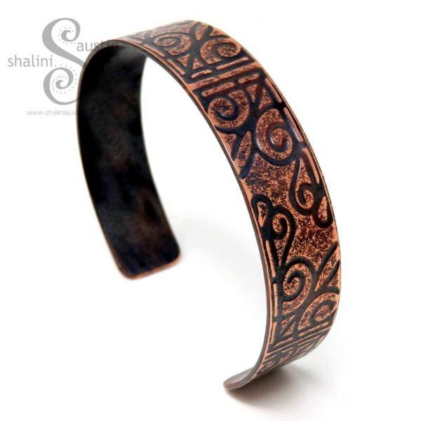 Embossed Narrow Copper Cuff HENNA 1