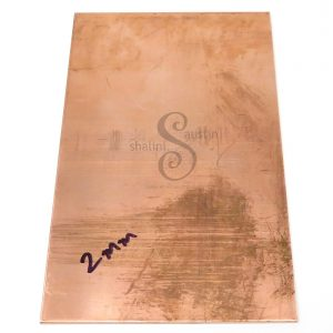 Copper Sheet Offcut | 2mm | 14 gauge SWG | Various Sizes Individually Priced